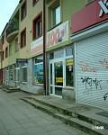 © 2007 SKALAR